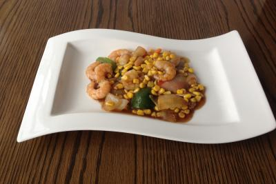 King Prawn with Black Bean Sauce